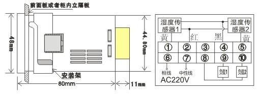 6 输出规格:2路继电器输出,250vac/3a或30vdc/3a 2.